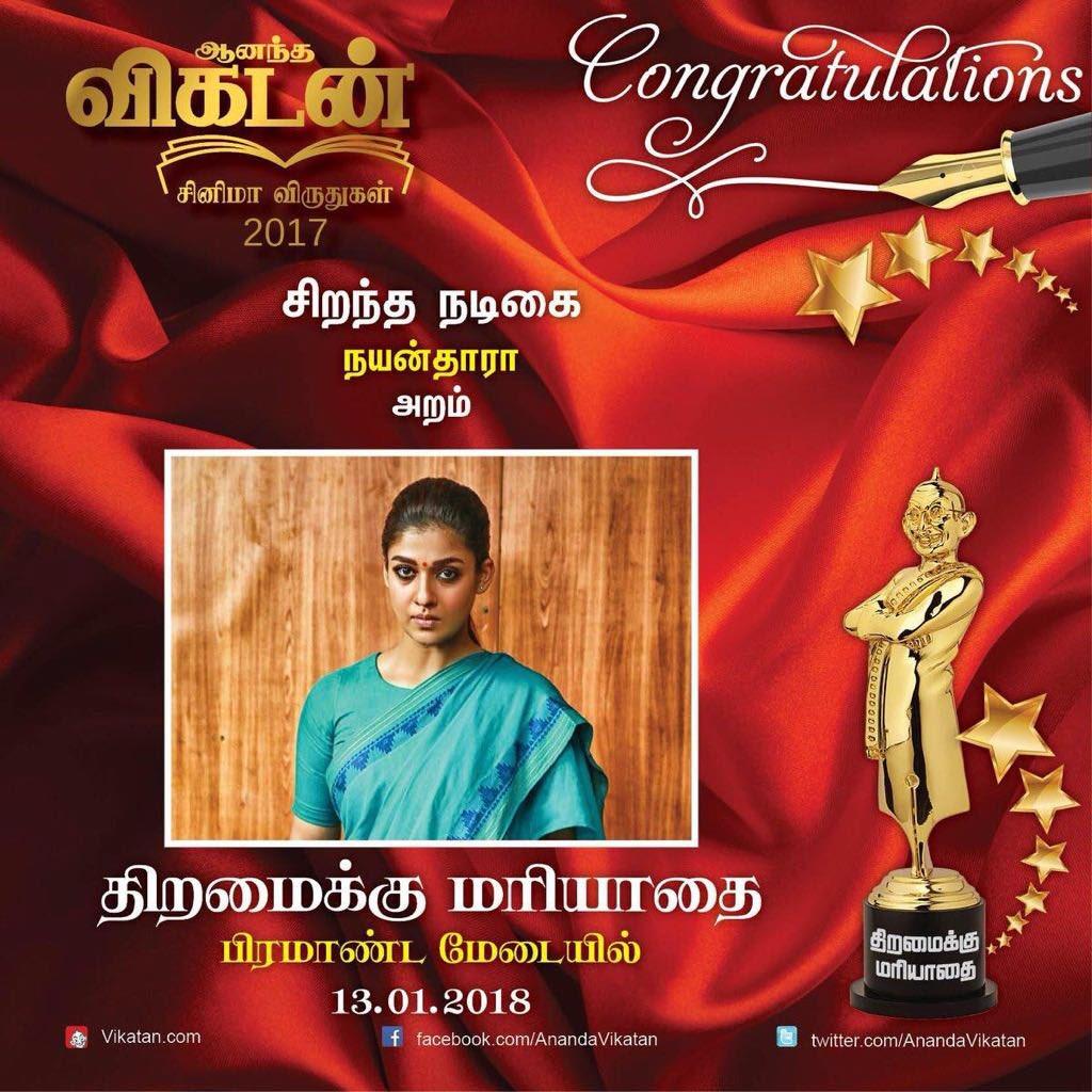 Ananda Vikatan Cinema Awards Exclusive Photos   Vikatan Awards Gallery 12