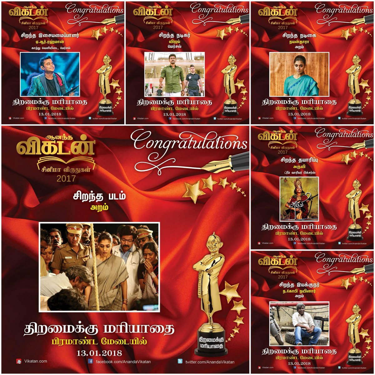 Ananda Vikatan Cinema Awards Exclusive Photos   Vikatan Awards Gallery 4
