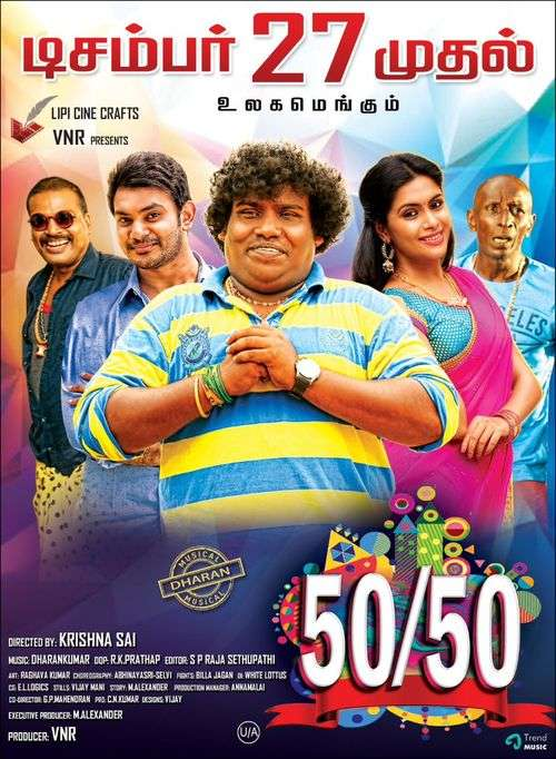 50/50 Tamil Movie Posters 16