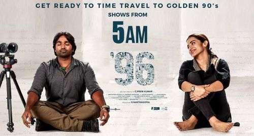 96 Tamil Movie Posters