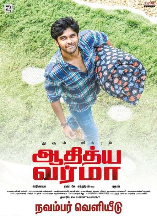 Adithya Varma Tamil Movie Posters 11