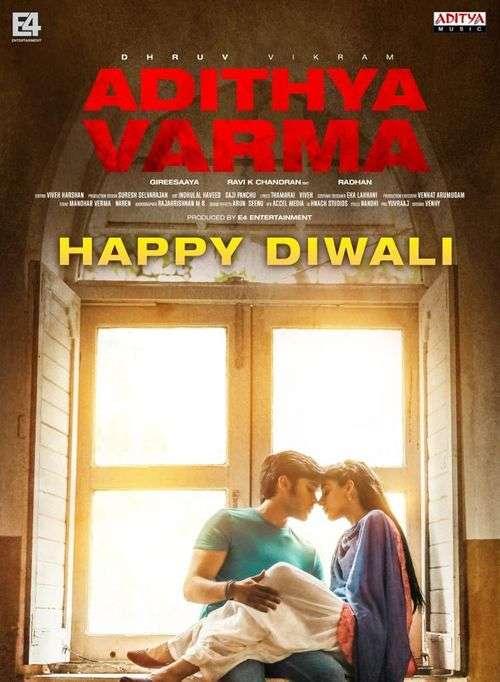 Adithya Varma Tamil Movie Posters 22