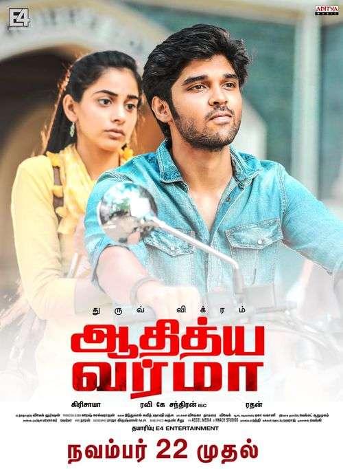 Adithya Varma Tamil Movie Posters 2