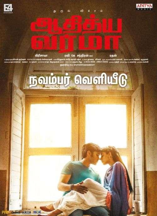 Adithya Varma Tamil Movie Posters 8