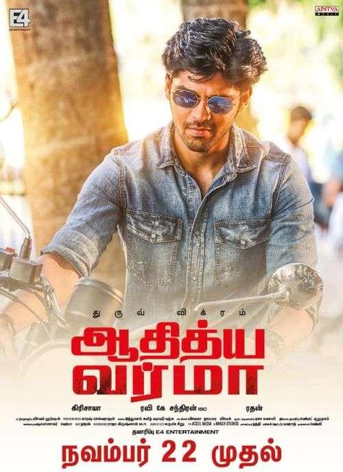 Adithya Varma Tamil Movie Posters 1