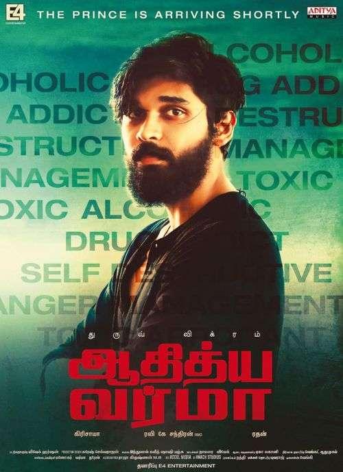 Adithya Varma Tamil Movie Posters 6