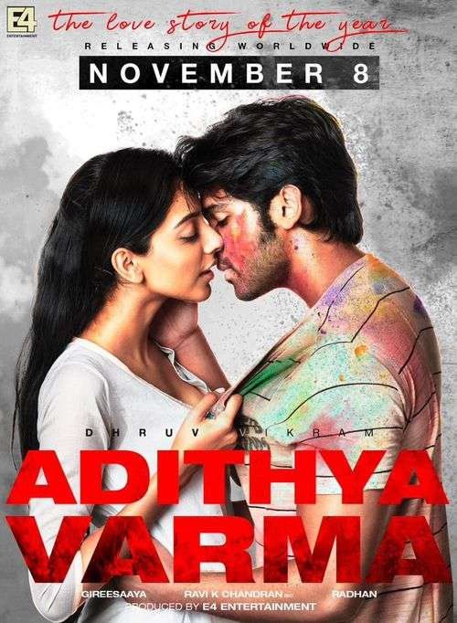 Adithya Varma Tamil Movie Posters 16