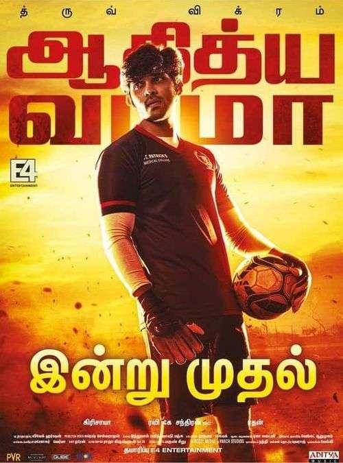 Adithya Varma Tamil Movie Posters 4