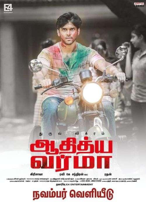 Adithya Varma Tamil Movie Posters 10