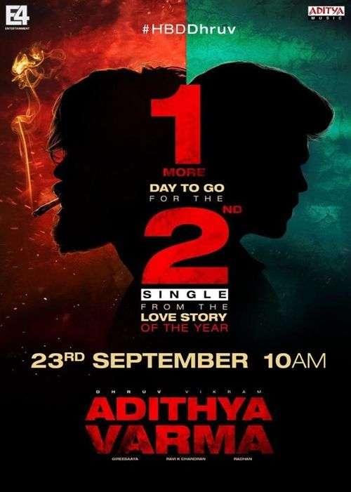 Adithya Varma Tamil Movie Posters 15