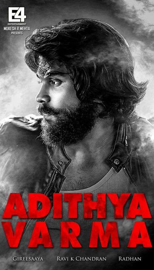 Adithya Varma Tamil Movie Posters 14