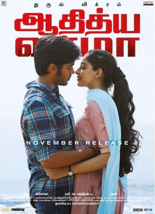 Adithya Varma Tamil Movie Posters 24