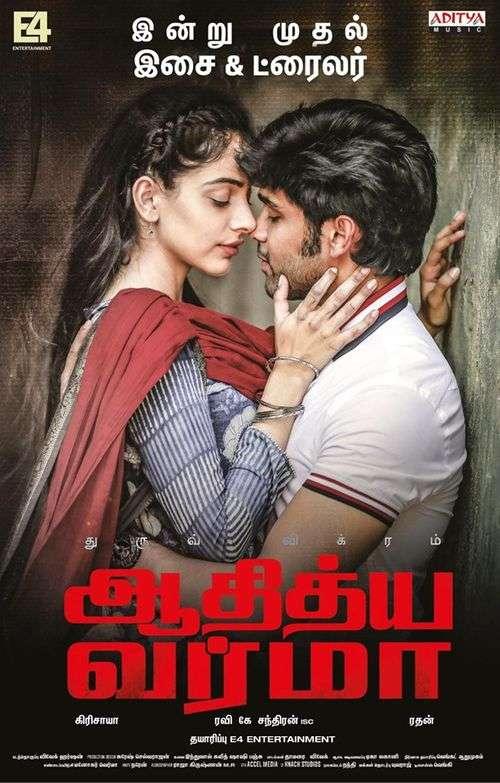 Adithya Varma Tamil Movie Posters 17