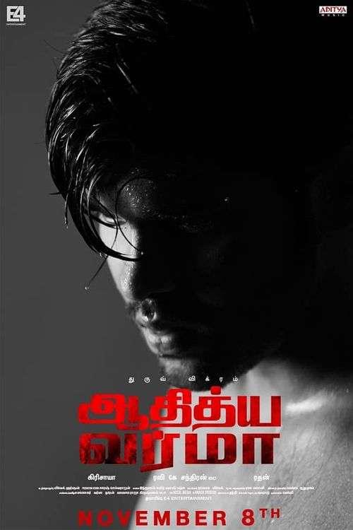 Adithya Varma Tamil Movie Posters 20