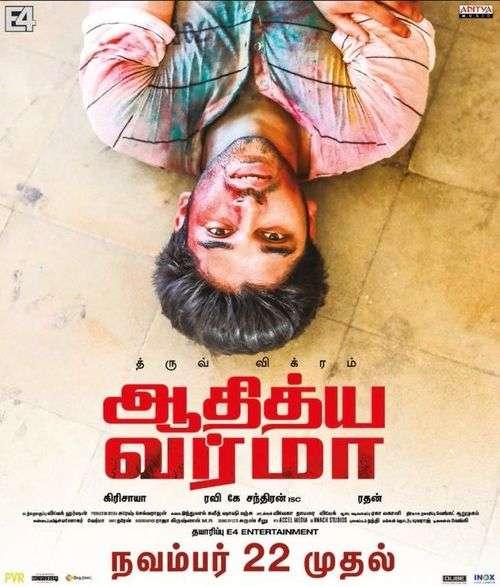 Adithya Varma Tamil Movie Posters 3