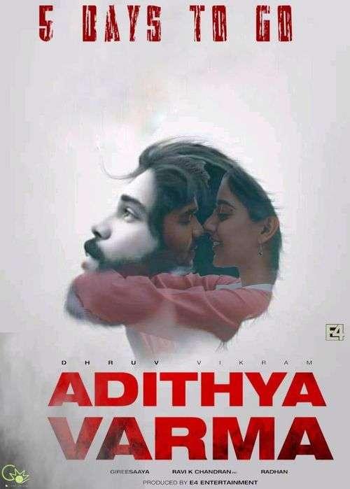 Adithya Varma Tamil Movie Posters 26