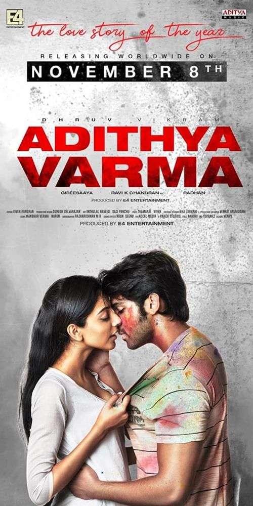 Adithya Varma Tamil Movie Posters 23