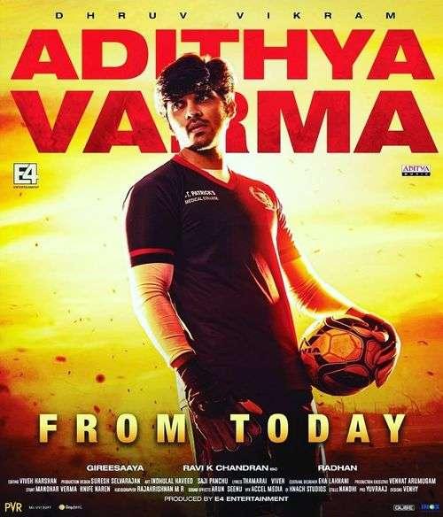 Adithya Varma Tamil Movie Posters 25