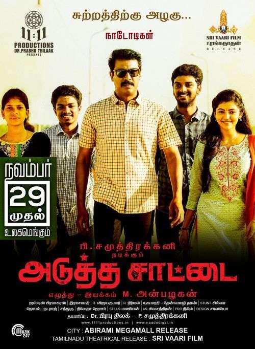 Adutha Saattai Tamil Movie Posters 7