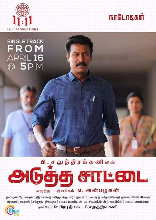 Adutha Saattai Tamil Movie Posters 5