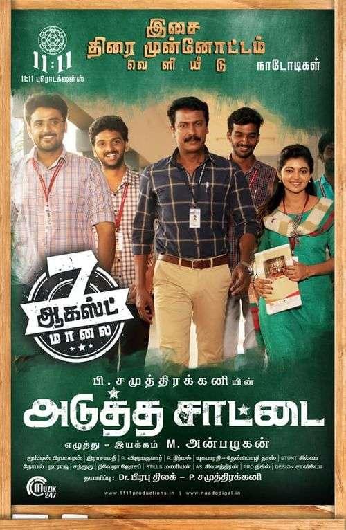 Adutha Saattai Tamil Movie Posters 21