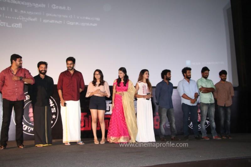 Nenjil Thunivirundhal Movie Audio Launch Photo Stills 4