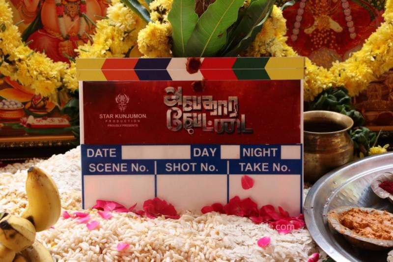 Avathara Vettai Movie Pooja Event Gallery, Stills 28