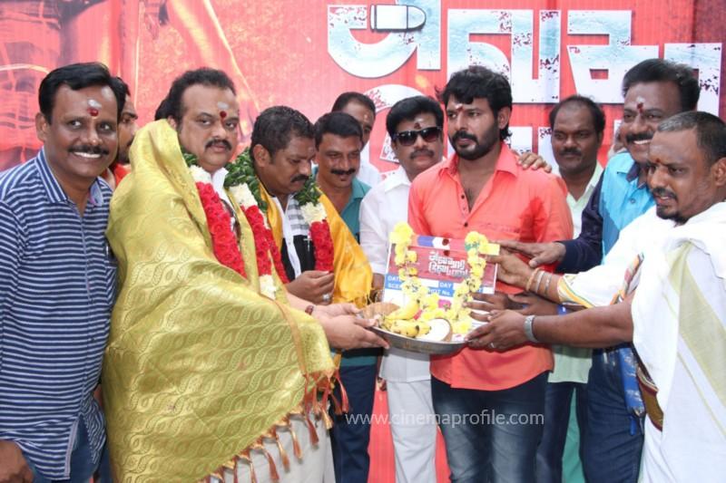 Avathara Vettai Movie Pooja Event Gallery, Stills 3