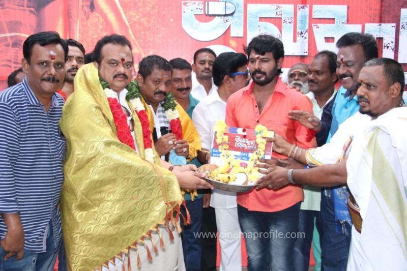 Avathara Vettai Movie Pooja Event Gallery, Stills 14