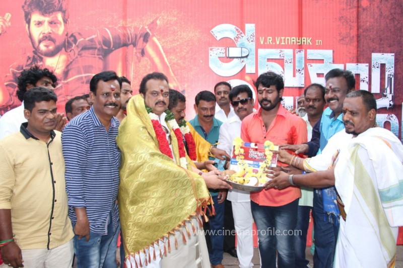 Avathara Vettai Movie Pooja Event Gallery, Stills 10