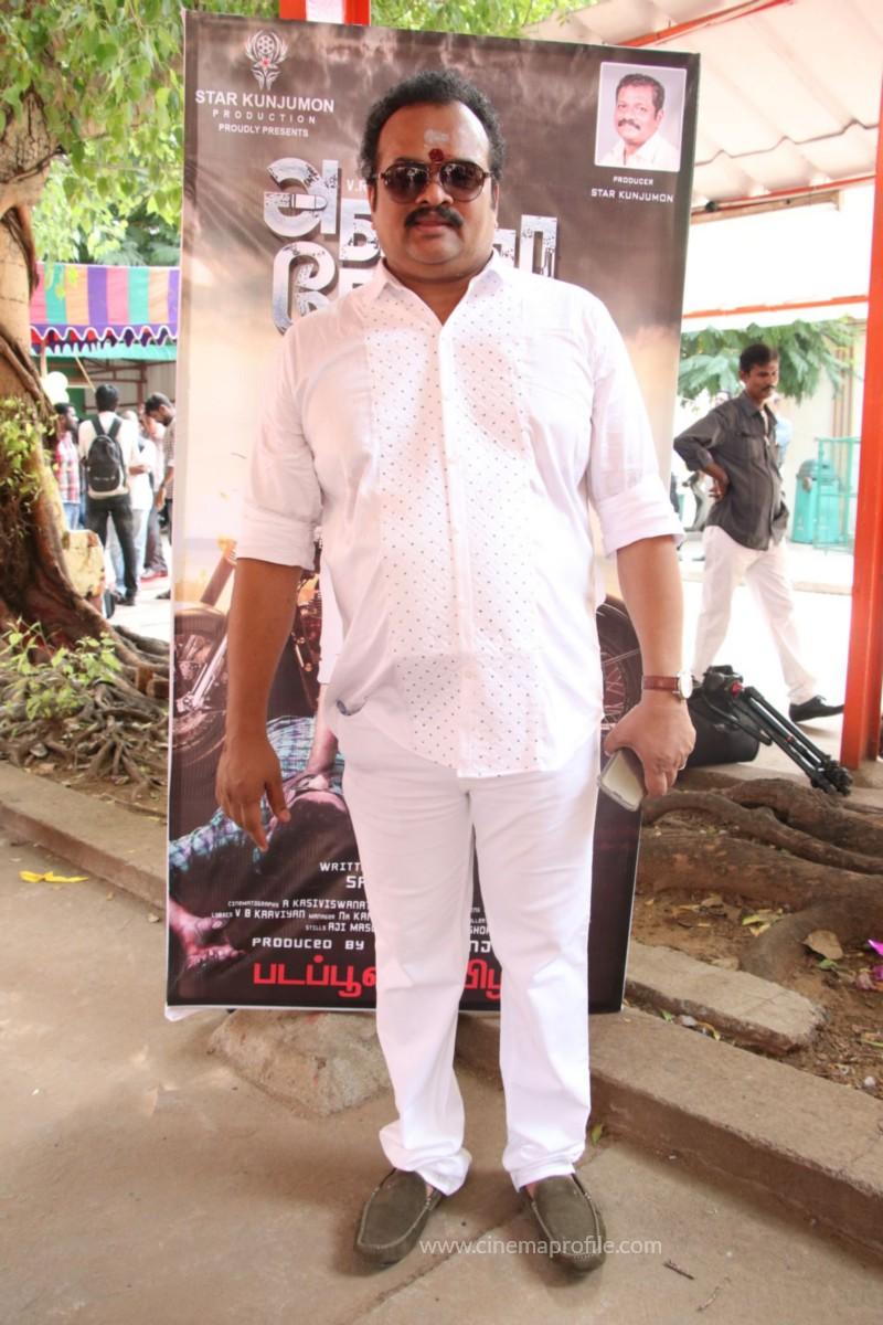 Avathara Vettai Movie Pooja Event Gallery, Stills 13