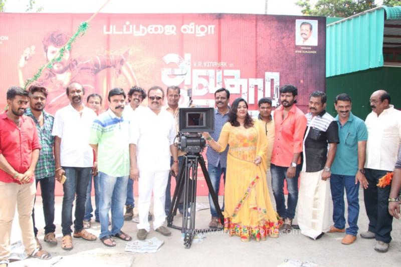 Avathara Vettai Movie Pooja Event Gallery, Stills 42
