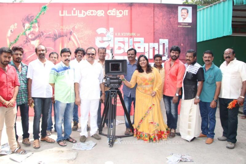 Avathara Vettai Movie Pooja Event Gallery, Stills 22