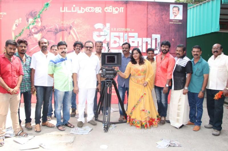 Avathara Vettai Movie Pooja Event Gallery, Stills 20