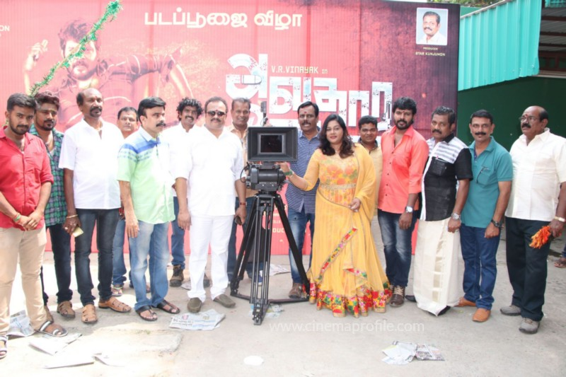 Avathara Vettai Movie Pooja Event Gallery, Stills 37