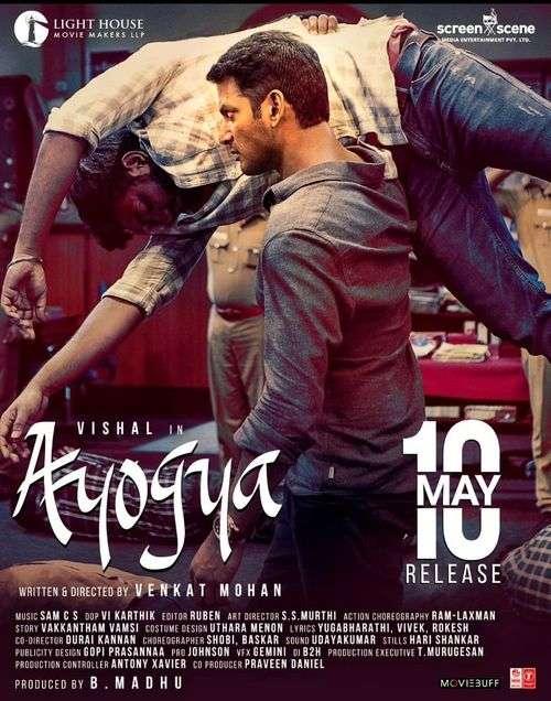 Ayogya Tamil Movie Posters