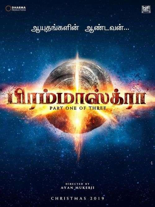 Brahmastra Tamil Movie Posters