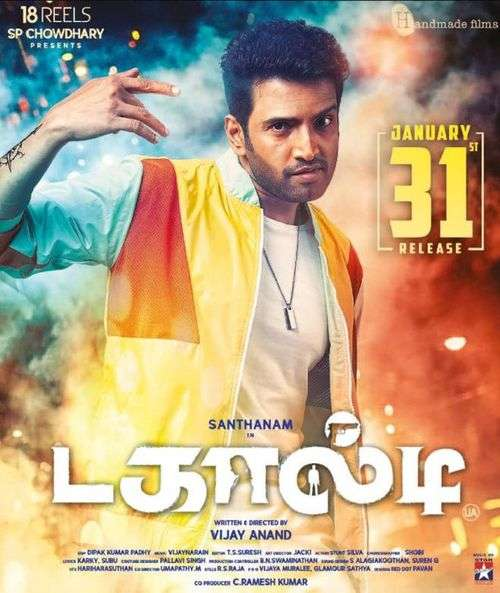 Dackalti Tamil Movie Posters 4