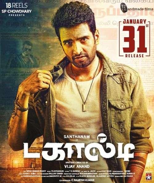 Dackalti Tamil Movie Posters 19