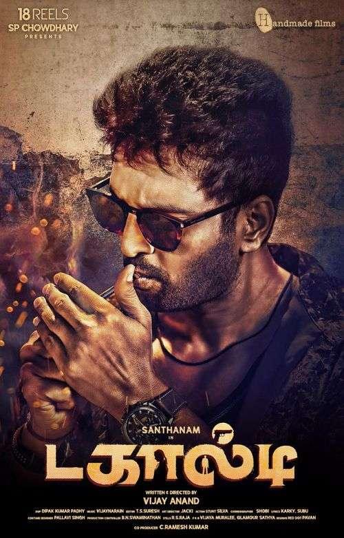 Dackalti Tamil Movie Posters 7