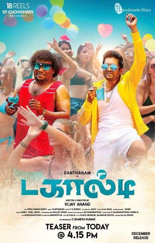 Dackalti Tamil Movie Posters 16