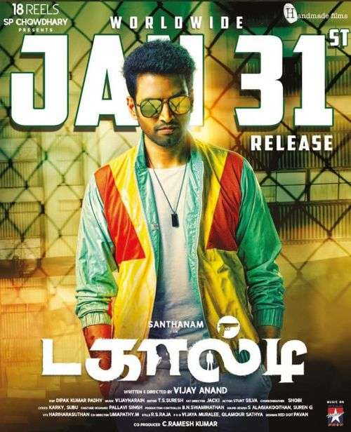 Dackalti Tamil Movie Posters 15