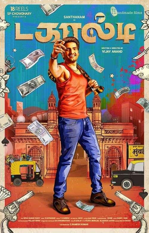 Dackalti Tamil Movie Posters 18