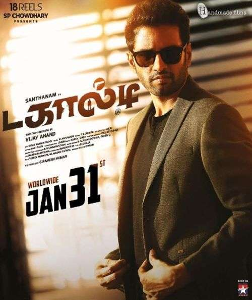 Dackalti Tamil Movie Posters 28