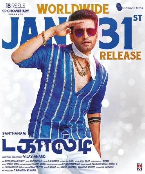 Dackalti Tamil Movie Posters 27