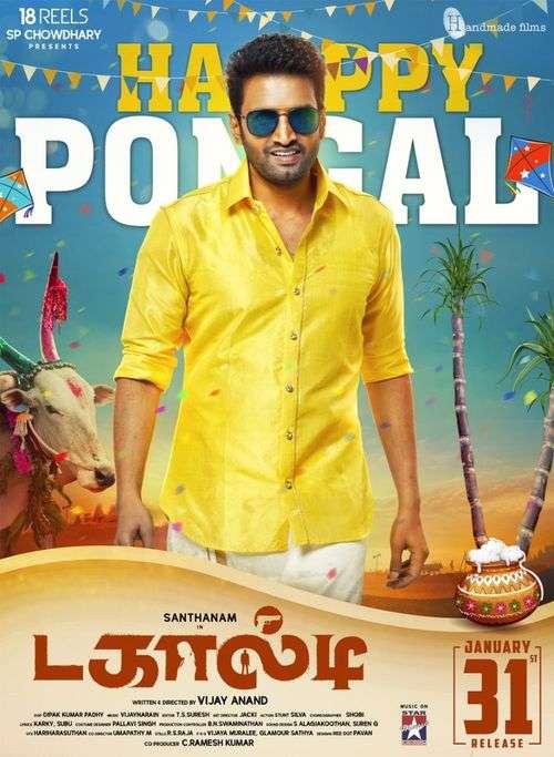 Dackalti Tamil Movie Posters 23