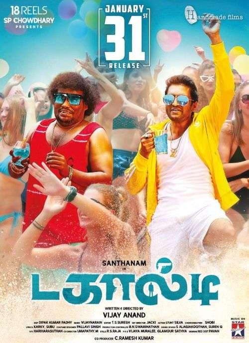 Dackalti Tamil Movie Posters 17