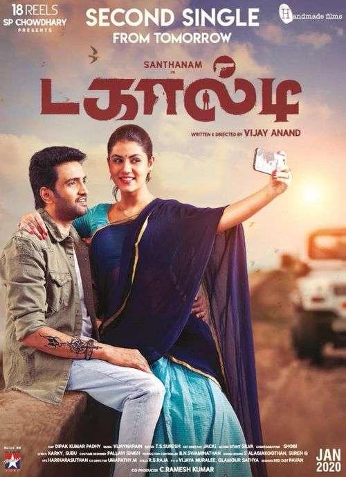 Dackalti Tamil Movie Posters 22