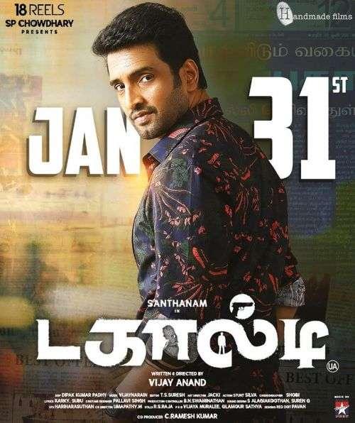 Dackalti Tamil Movie Posters 10