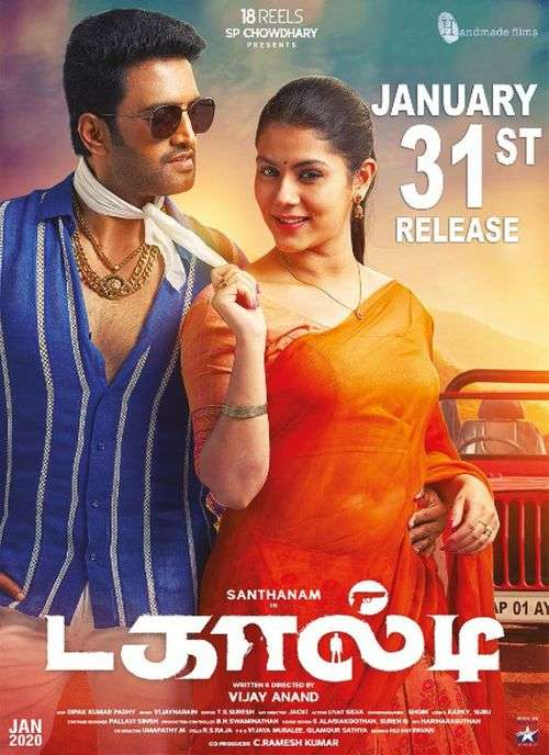 Dackalti Tamil Movie Posters 20